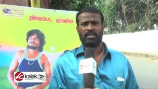Koraikaran Movie Launch