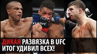 ОБЗОР И ИТОГИ КРОВАВОЙ НОЧИ В UFC! ЯКВИНТА vs КЕВИН ЛИ БАРБОЗА vs ДЭН ХУКЕР