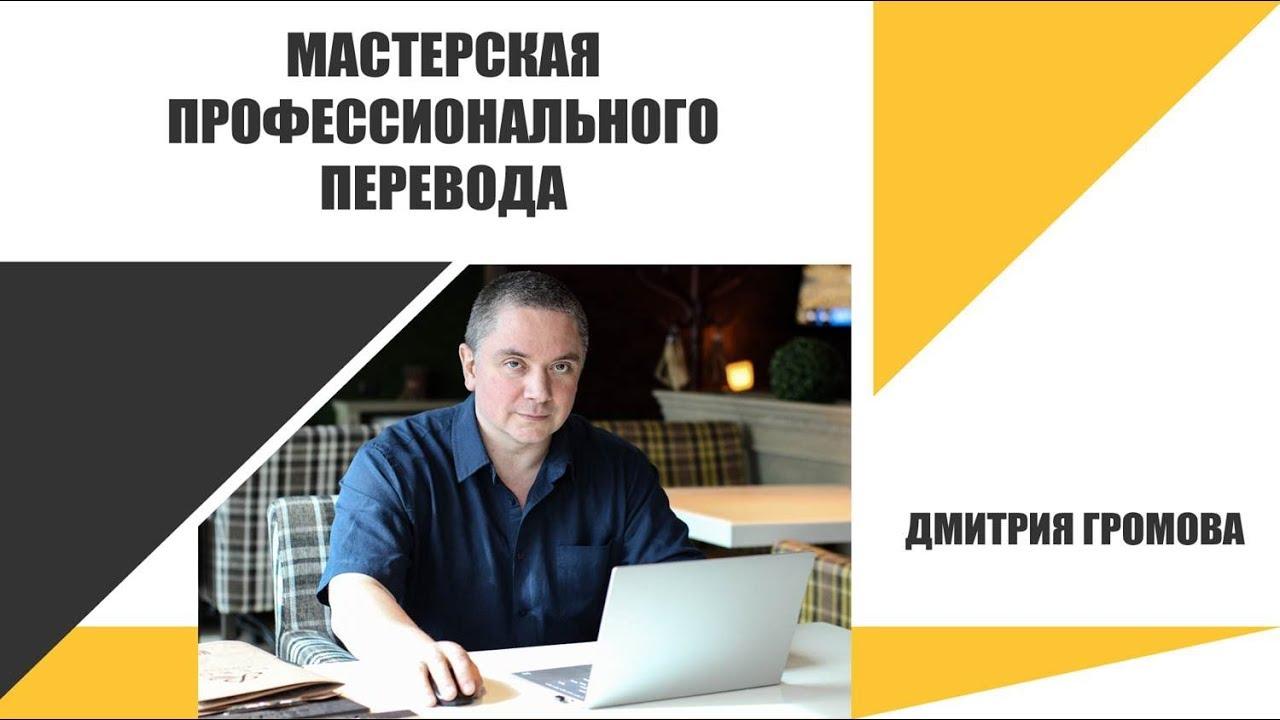 Работа для переводчиков фрилансеров