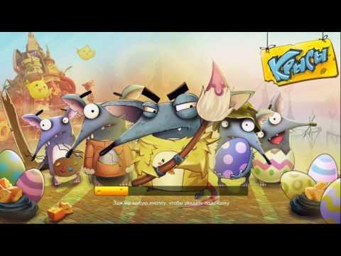 Крысы Онлайн - #3 Приключения Банды Крыс Игра как мультик Смешное детское видео, lets play.
