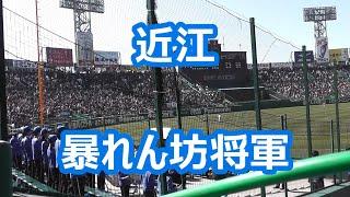 【原曲】「暴れん坊将軍のテーマ」 (1978) 作曲:菊池俊輔.