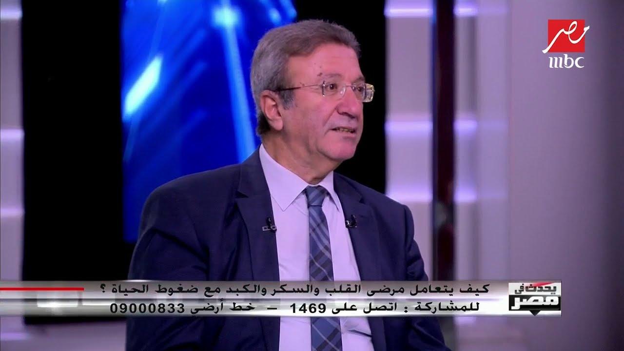 Photo of د.عادل الأتربي أستاذ أمراض القلب: الرياضة جزء لا يتجزا من علاج مريض القلب – الرياضة