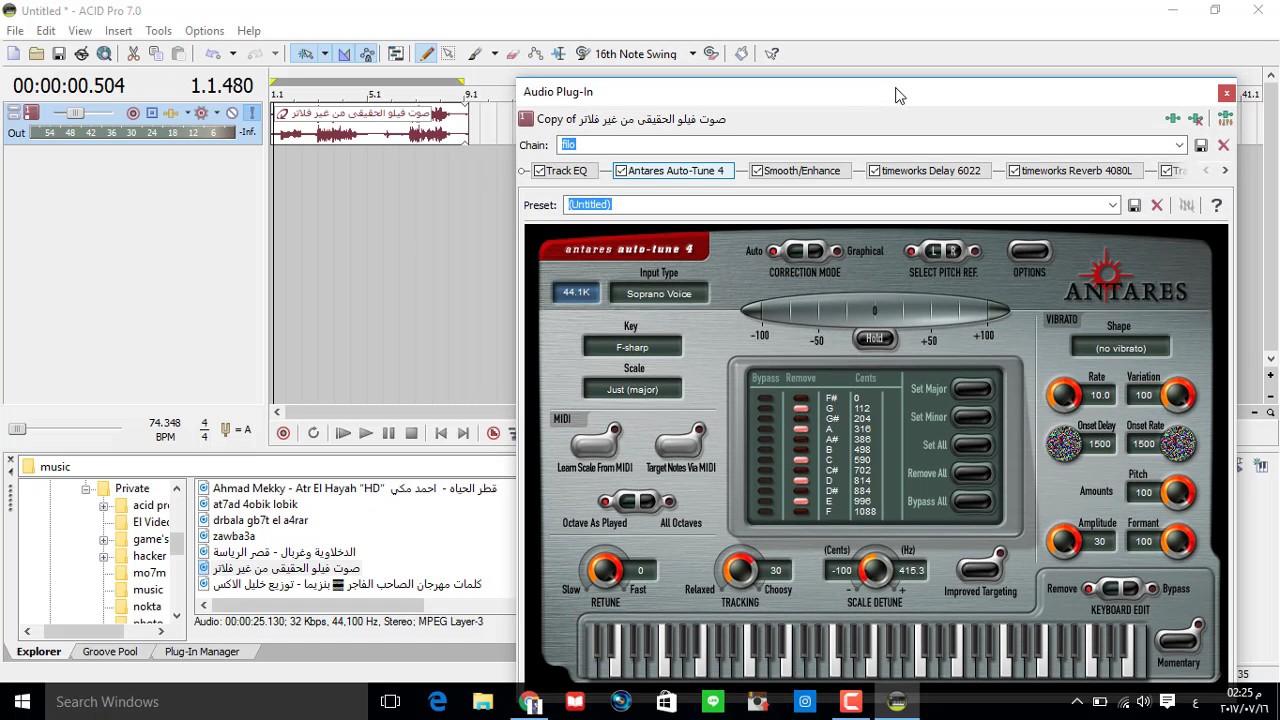 شرح بروجيكت هندسه صوتيه لصوت فيلو Acid Pro 4 Acid Pro 7