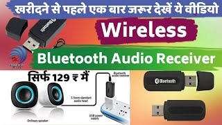 Bluetooth Wireless Audio Receiver Dongle | Bluetooth Connection To Any Speaker | Bluetooth Receiver