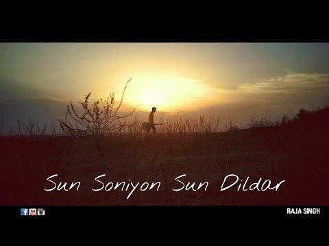 SUN SONIYON SUN DILDAR SINGING COVER SONG | OFFICIAL VIDEO | RAJA SUMAN | PK MUSIC