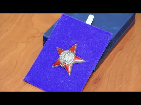 Коллекция наград. Орден Красной Звезды