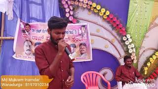 Dr. Raj melodies kembhavi (Orchestra)