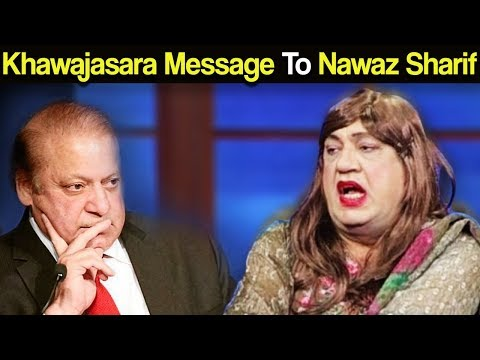 Khawaja Sara Message To Nawaz Sharif - Hasb E Haal