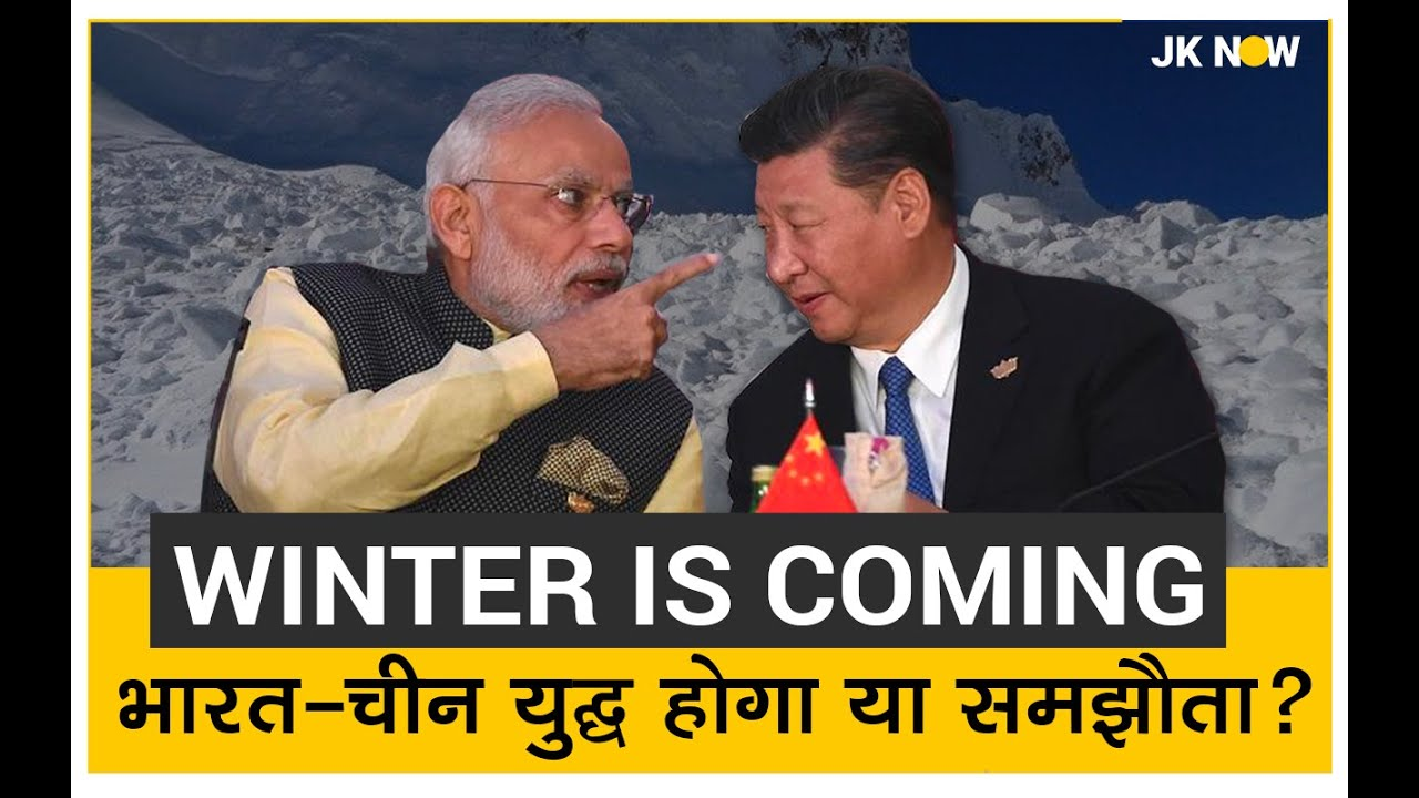 China-India War in Winter Or Truce | Discussion with Vijay Kranti