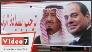 شارع الأزهر يتزين بأعلام السعودية و لافتات الترحاب قبل زيارة الملك سلمان