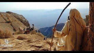 Hz. Muhammed Allah'ın Elçisi -  FRAGMAN (2016)