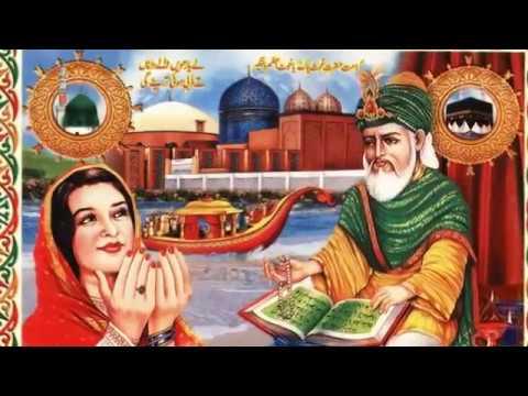 Sheikh Abdul Qadir Gilani (R.A) Complete History & Karamaat in Urdu/Hindi
