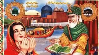 Sheikh Abdul Qadir Gilani R A Complete History Karamaat in Urdu Hindi