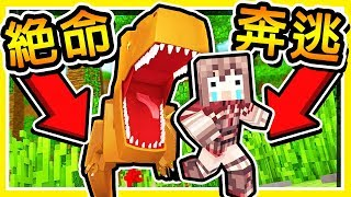 Minecraft【亡命奔逃】爆走殺手模式😂!! 超級緊張【⛔限制級⛔】躲貓貓 !! 99%無法存活3分鐘 !! 全字幕
