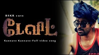 Kanave Kanave Full HD Video Song -David (2013)