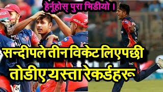 Sandip lamichhane | wickets in ipl | ह्याट्रीक गरेर सबैलाई  चकीत | Sandip lamichhane vs Mumbai