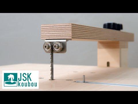 how-to-make-jigsaw-table-machine-||-diy-jigsaw-table-【jsk】