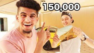 بعت درع المليون بقيمة 150,000 الف ريال سعودي !!