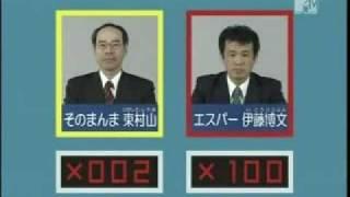 田中秀幸最新作アニメ! OH!フレイムグラフィックス.