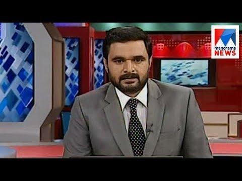 സന്ധ്യാ വാർത്ത | 6 P M News | News Anchor - Ayyappadas | September 24, 2017  | Manorama News