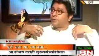 Raj Thakre speaks about Vasant More..flv