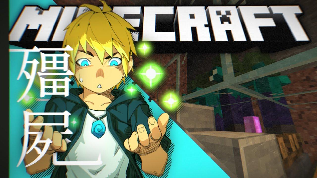 【Minecraft】#7 速成的殭屍塔、以及我們即將前往?【Hardcore】