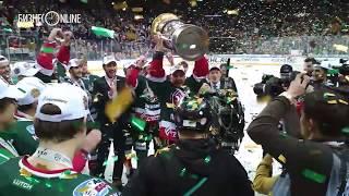 Игроки «Ак Барса» празднуют чемпионство