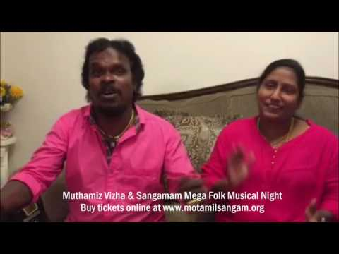 Anthony Dasan Invites for Sangamam/Muthamiz Vizha 2016