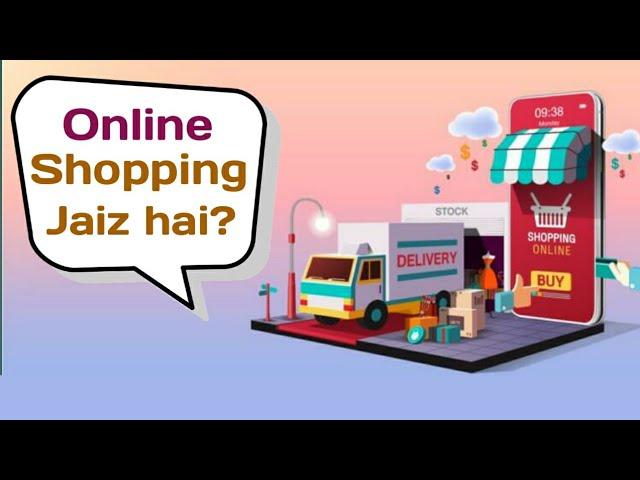 Online shopping  jaiz hai? ||Mufti Qasim Zia Al-Qadri