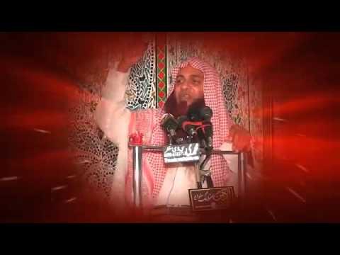 Sheikh Tayyab Ur Rehman Zaidi Ki Pukar