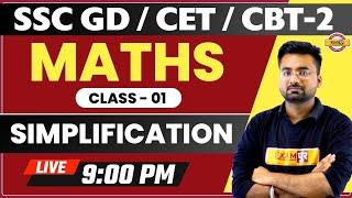 SSC GD/CET/NTPC CBT-2 | Maths Preparation | Simplification Questions \u0026 Tricks |  Abhinandan Sir | 01