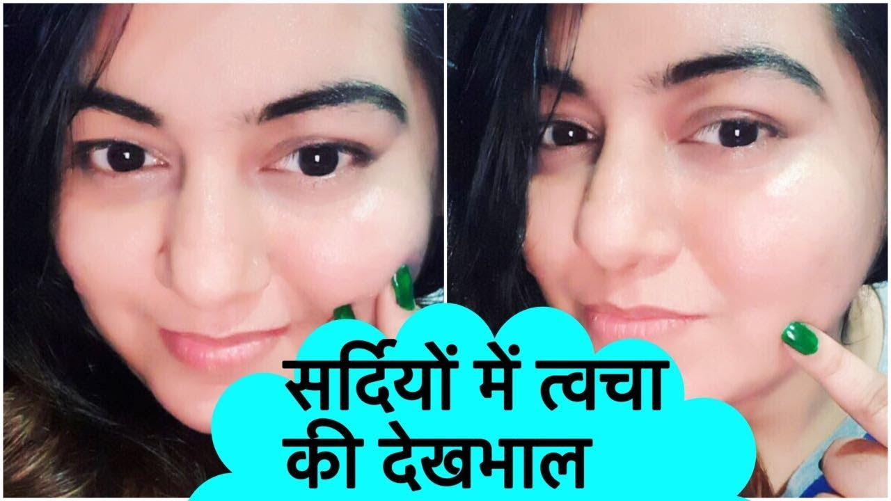 My Winter Skin Care Routine for GLOWING, Radiant skin  Dry Skin Care  Routine  JSuper Kaur