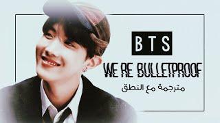 BTS - We're Bulletproof : The Eternal - Arabic Sub + Lyrics [مترجمة للعربية مع النطق]