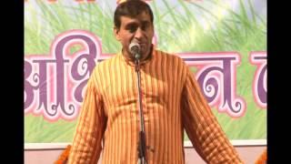 Hasya Kavi Sammelan 2