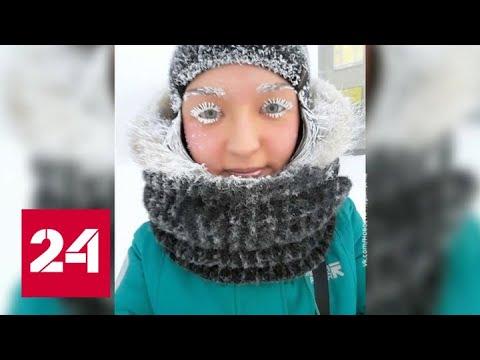Экстремальные морозы и небывалое тепло: когда погодным аномалиям придёт конец? - Россия 24