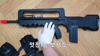 [건 마스크] CYBER GUN FAMAS AEG 파마…