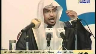 تدبر القرآن تفسير التوبة الشيخ صالح بن عواد المغامسي Youtube