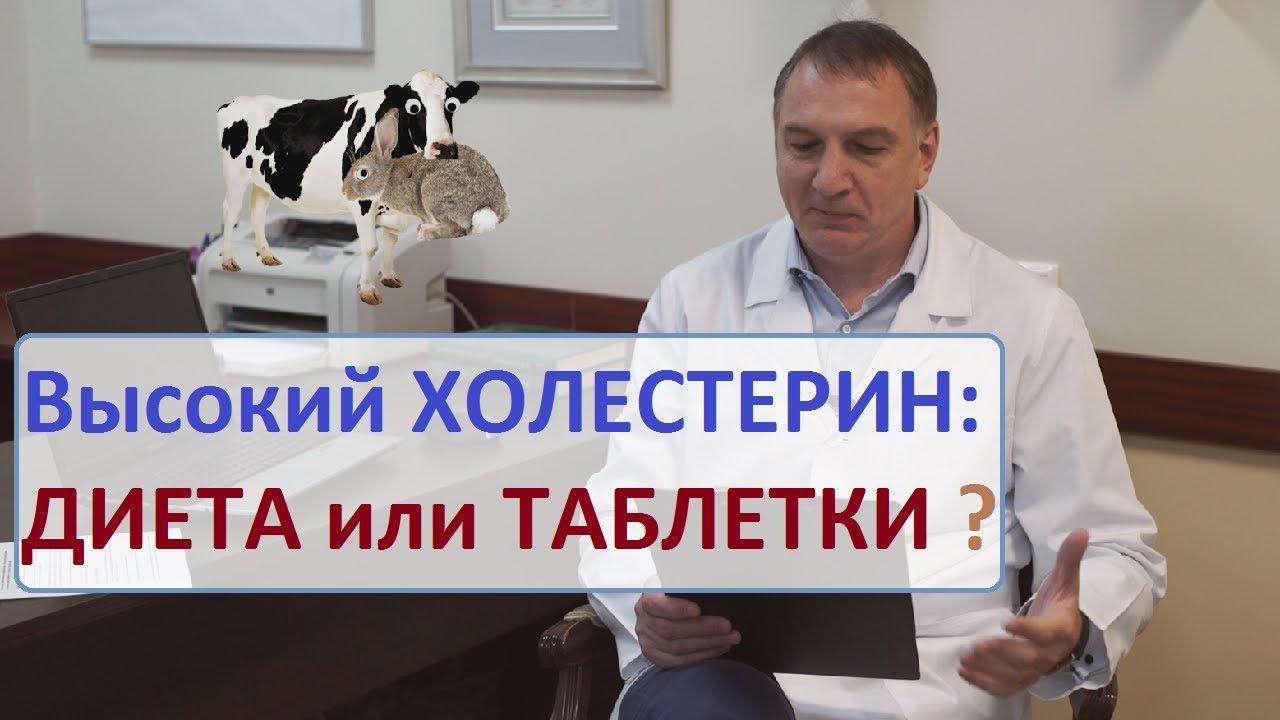 varicoză tratament folk media video)