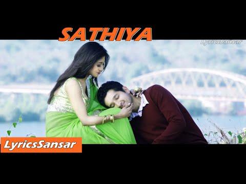 SAATHIYA - YAARA SILLY SILLY | Ankit Tiwari - Mehak Suri | With Lyrics