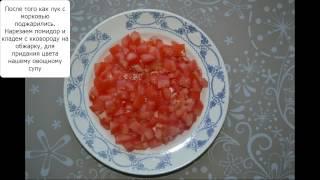Овощной суп простой - видео рецепт