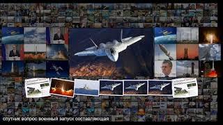 Космическая оборона страны на грани срыва