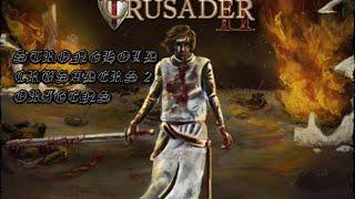 Stronghold crusaders 2 (PT - BR)
