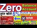 How to Open Kotak Mahindra Bank Zero Balance Saving Account Instantly & Get Free Virtual Debit card