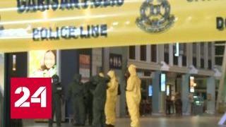 Специалисты не обнаружили опасных веществ в аэропорту Куала-Лумпура
