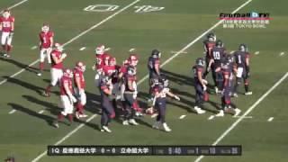 2016 第3回Tokyo Bowl 慶應義塾大学ユニコーンズvs立命館大学パンサーズ