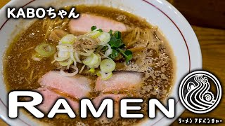 The Weirdest but Amazing  Food Combinations RAMEN + SHAVED ICE