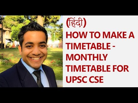 Roman Saini [Hindi] - How to Make a Timetable - Monthly Timetable for UPSC CSE