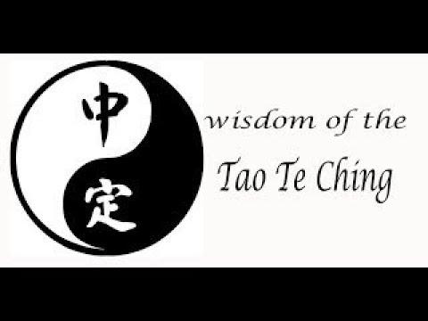 Tao Te Ching. 道德經. Dàodéjīng. - The Best Documentary Ever