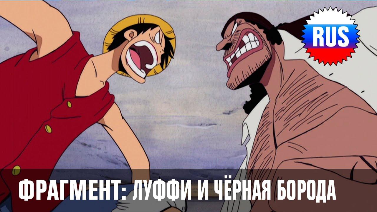 van-pis-ozvuchka-2h2
