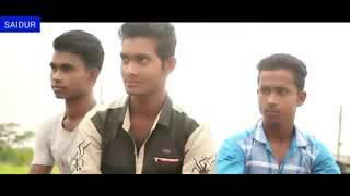 Bahudore by Imran    Bangla New Song 2016 HD 1080p   YouTube